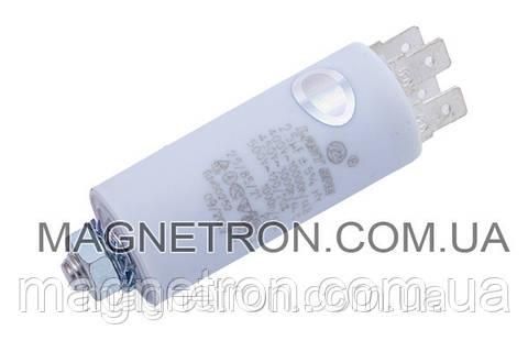 Пусковой конденсатор для стиральной машины 2.5uF 450V