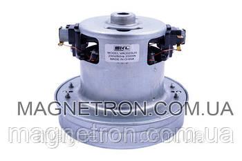 Двигатель (мотор) для пылесосов SKL VAC023UN 2000W