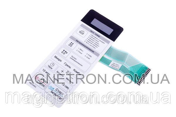 Сенсорная панель управления для СВЧ печи LG MB3949G MFM61853703