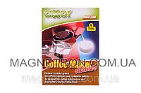 Таблетки для удаления кофейного жира для кофемашин Axor (6шт)
