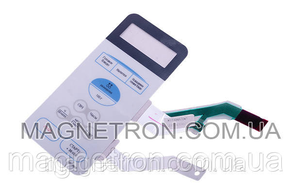 Сенсорная панель управления для СВЧ печи Samsung M1739NR DE34-00284A, фото 2