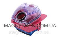Контейнер в сборе для пыли для пылесоса Rowenta RS-RT9889