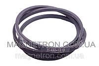 Ремень для стиральных машин Ariston 3L480 C00027191
