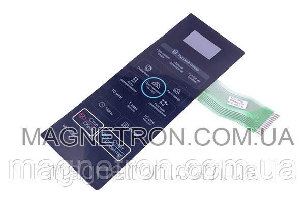 Сенсорная панель управления для СВЧ печи LG MS2349BKS MFM61856301, фото 2