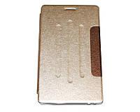 Чехол-книжка Folio для планшета Lenovo Tab 2 A7-20 / A7-10 Gold