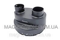 Редуктор к чаше измельчителя 1500ml блендера Philips HR7969/90 420303596621