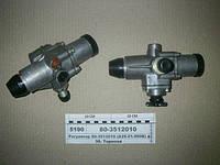 Регулятор давления МТЗ-80,82