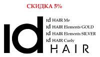 Внимание! Скидка -5% на косметику idHair по уходу и стайлингу!!!
