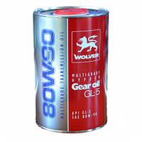 Трансмиссионное масло WOLVER 80w90 MULTIGRADE hypoid GL-5  1л