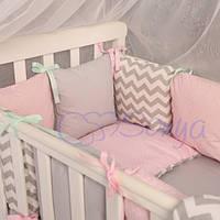 Детский комплект постельного белья  Беби дизайн цвет зигзаги серо-розовыее 6 единиц