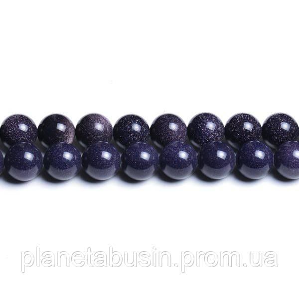 8 мм Синий Авантюрин (Голдстоун), CN193, Натуральный камень, Форма: Шар, Отверстие: 1мм, кол-во: 47-48 шт/нить
