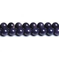 Синий Авантюрин, Натуральный камень, Голдстоун, бусины 8 мм, Шар, Отверстие 1 мм, количество: 47-48 шт/нить