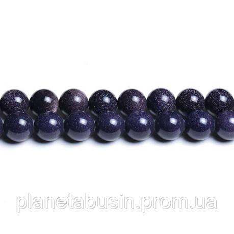8 мм Синий Авантюрин (Голдстоун), CN193, Натуральный камень, Форма: Шар, Отверстие: 1мм, кол-во: 47-48 шт/нить, фото 2
