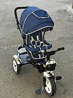 Велосипед Ardis Maxi Trike 5899-1