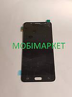 Дисплейний модуль (дисплей + сенсор) Samsung j510 original чорний