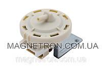 Реле уровня воды для стиральной машини LG 6601ER1006A