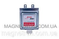 Магнетрон для СВЧ-печи Gorenje 900W JM001 225443