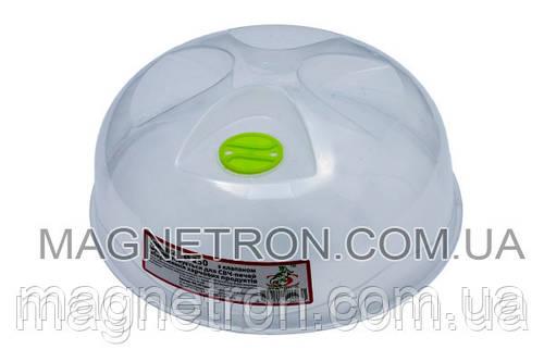 Колпак пластиковый для микроволновой печи 250mm