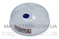 Колпак пластиковый для СВЧ-печи 270mm (мягкий пластик)