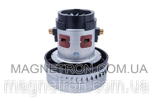 Двигатель (мотор) для пылесосов Vitek KCL23-16DWD mhn04173, фото 2