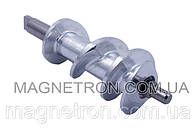 Шнек для мясорубок DeLonghi T34528MC1