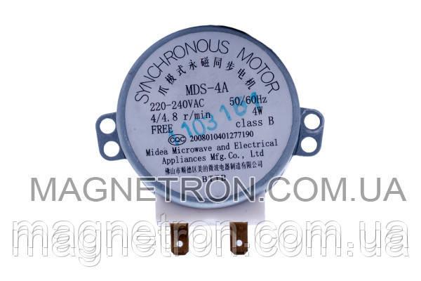 Двигатель для СВЧ печи MDS-4A, фото 2