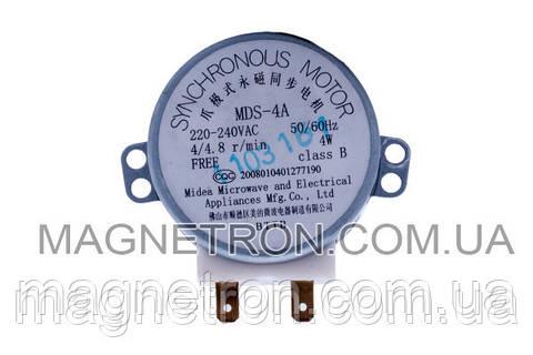 Двигатель для СВЧ печи MDS-4A