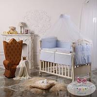 Детский комплект постельного белья  Принц цвет голубой 6 предметов