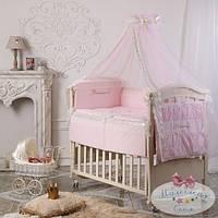 Детский комплект постельного белья  Принцесса цвет розовый 7 предметов