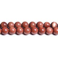 Коричневый Авантюрин, Голдстоун, Натуральный камень, бусины 8 мм, количество: 47-48 шт/нить