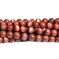 10 мм Коричневый Авантюрин, Голдстоун, Натуральный камень, бусины 10 мм, количество: 38-39 шт/нить
