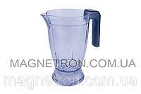 Чаша блендера 1500ml для кухонных комбайнов Philips HR3918/01 420303582630