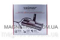 Электро турбощетка для пылесосов Zelmer ZVCA94QGUA (A2111000.10) A0Z000021110000310