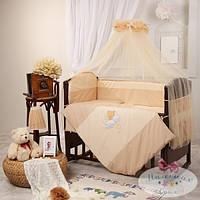 Карман на кроватку Маленькая Соня цвет шоколадный