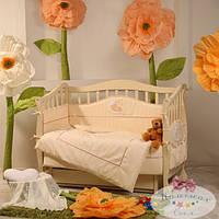 Карман на кроватку Teddy цвет бежевый