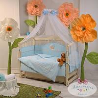 Карман на кроватку Teddy цвет голубой