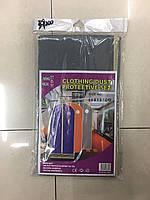 Чихол для одежды 60x137