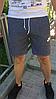 Серые мужские шорты Nike