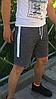 Серые мужские шорты Nike , фото 2