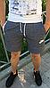 Серые мужские шорты Nike , фото 3