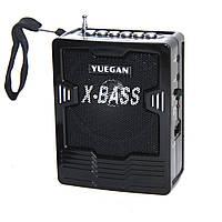 Супер цена Радио приемник YG-404U