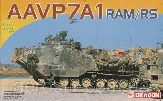 AAVP7A1 RAM/RS 1/72 DRAGON 7237