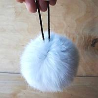 Меховой помпон из меха кролика 10-12 см