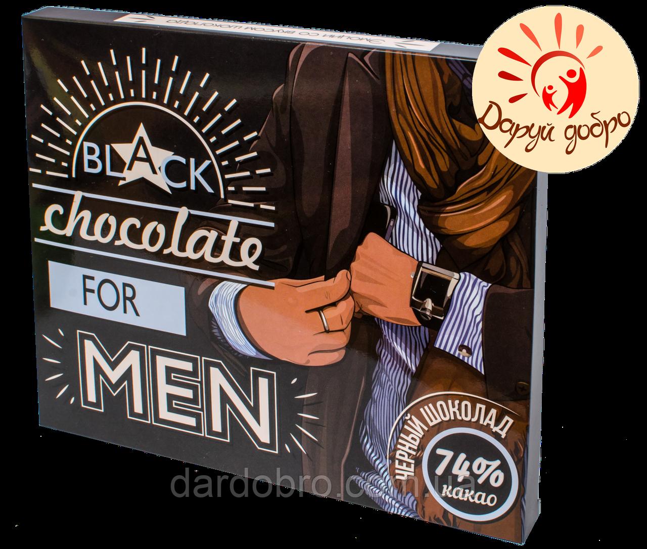 """Набор с чёрным шоколадом """"Для мужчины"""" 20 шт"""