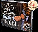 """Набір з чорним шоколадом """"Для чоловіка"""" 20 шт"""