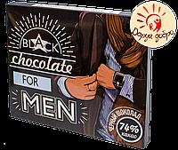 """Набор с чёрным шоколадом """"Для мужчины"""" 20 шт, фото 1"""