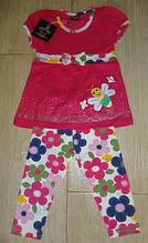 Комплект туніка зі штанами рожевий
