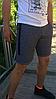 Серые мужские шорты Nike, фото 2