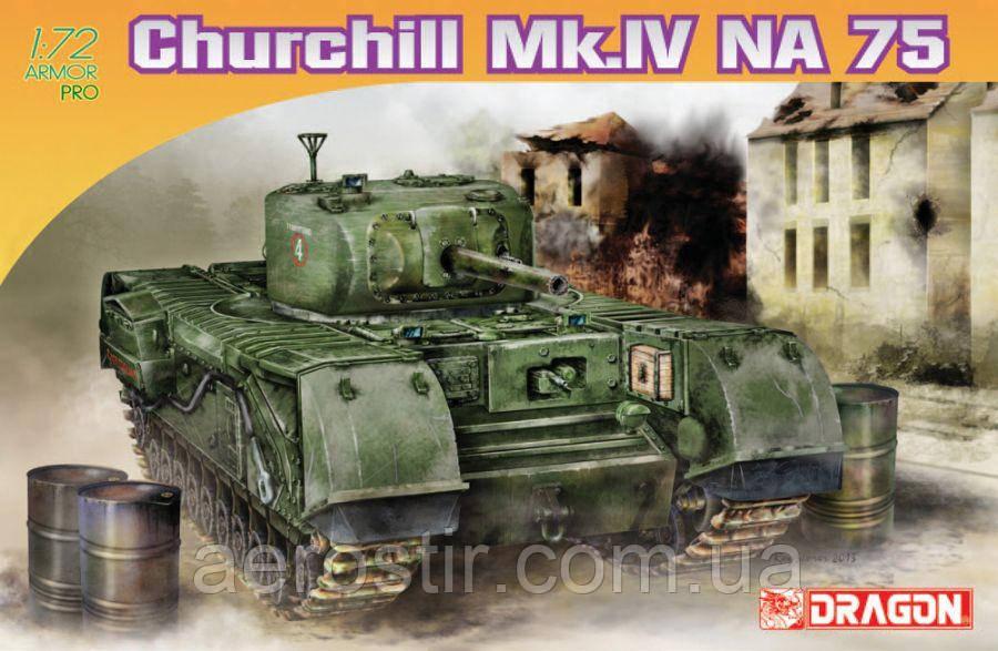 Churchill Mk.IV NA 75 1/72 DRAGON 7507