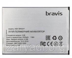 Аккумулятор Bravis Bright, 2000 mAh Original /АКБ/Батарея/Батарейка/Бравис